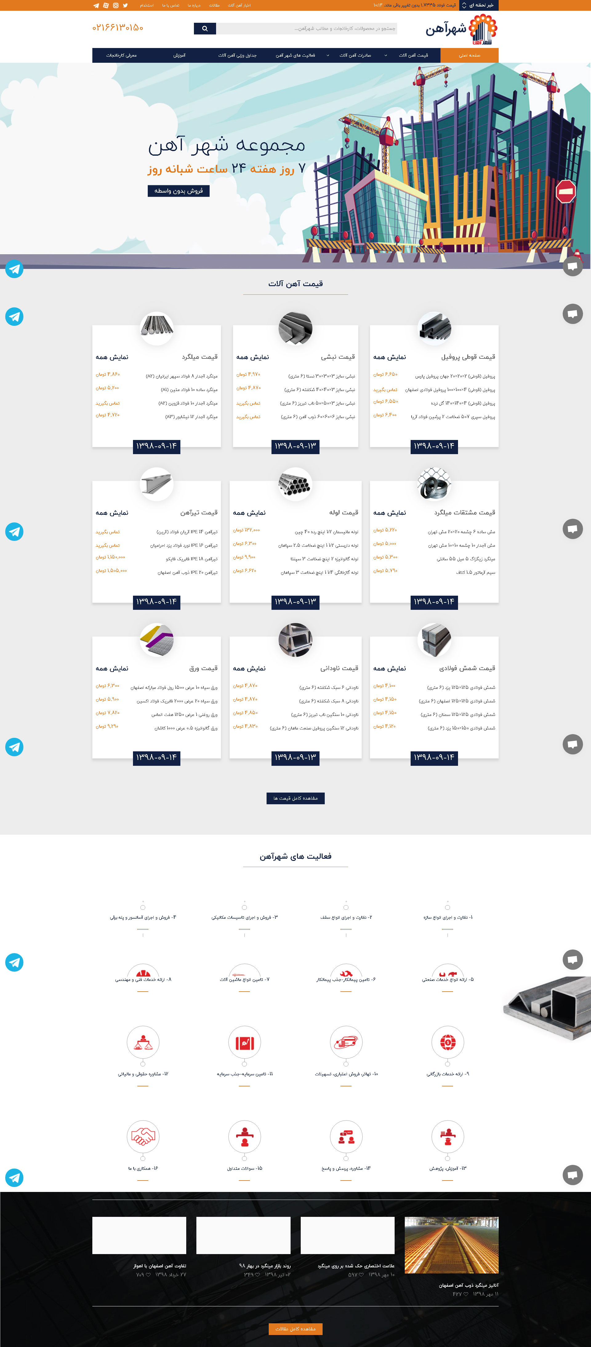 online stores web design irons city