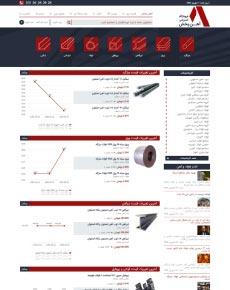 طراحی فروشگاه اینترنتی آهن پخش