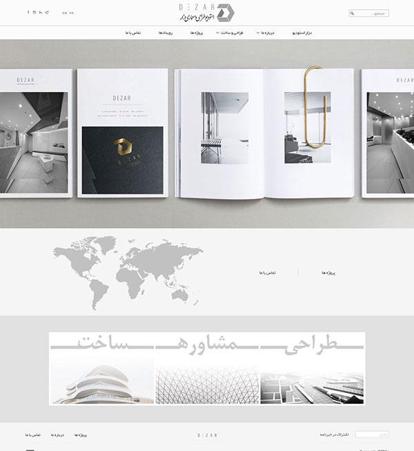 طراحی وب سایت معماری