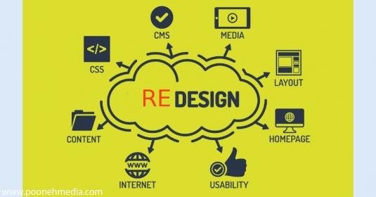 اشتباهات در طراحی مجدد وب سایت برای سئو