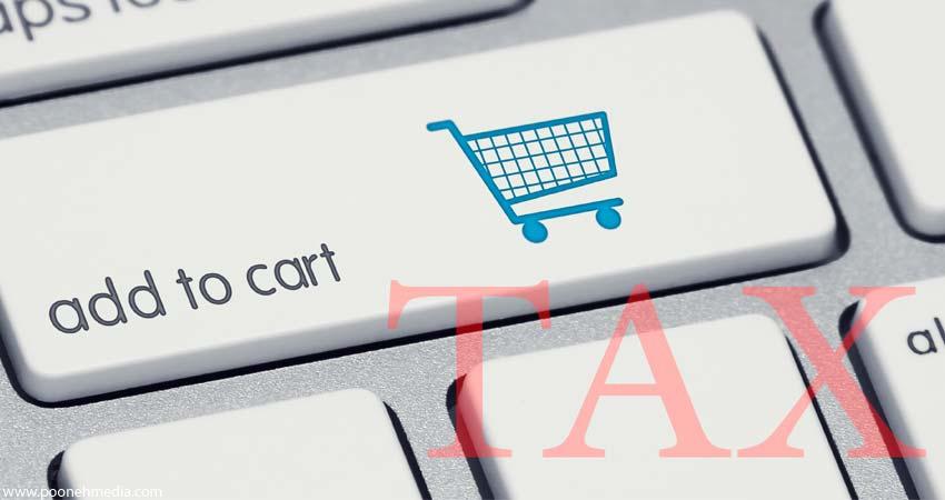آیا فروشگاه های اینترنتی هم باید مالیات پرداخت کنند ؟