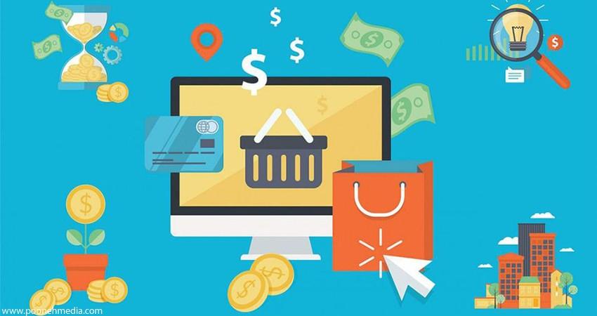محاسبه درآمد فروشگاه اینترنتی