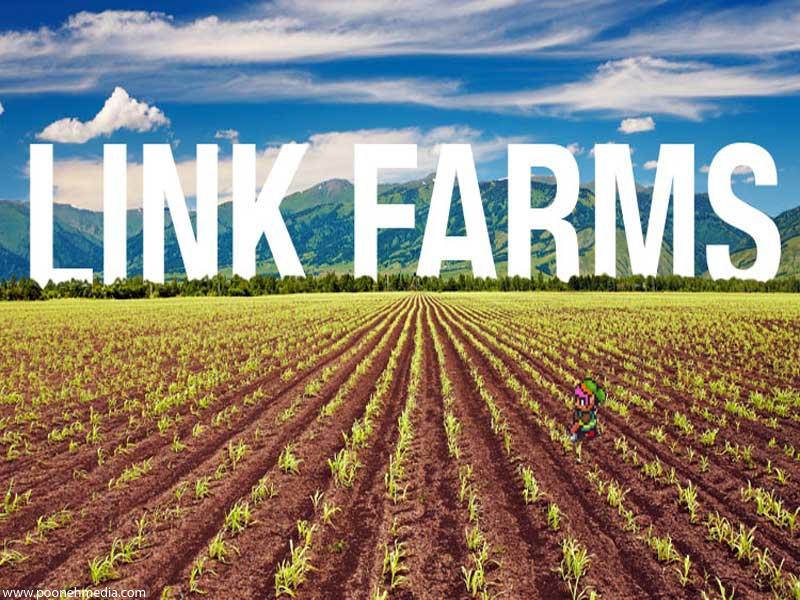 blog-org-1429-1532542156-link-farming مزرعه لینک چیست و در سئو چه تأثیری دارد؟