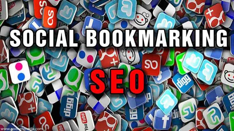 https://www.poonehmedia.com/images/resized/blog-org-1474-1535884019-social-bookmarking-seo.jpg