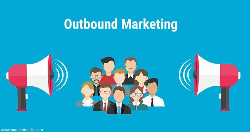 کتاب برنامه ریزی بازاریابی استراتژیک برای کسب و کارهای کوچک تا متوسط
