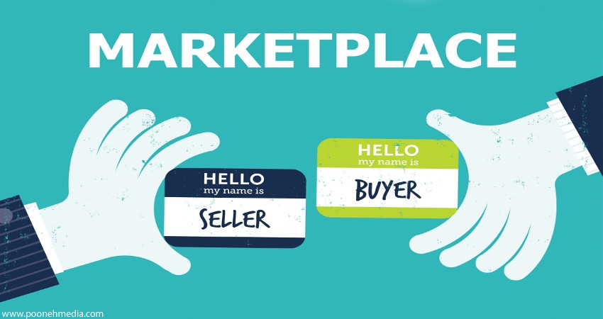 مارکت پلیس(marketplace) چیست؟