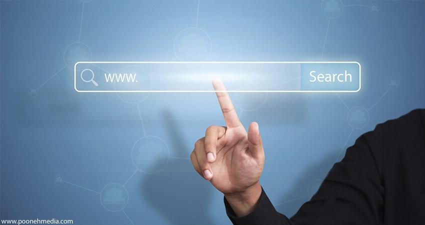 دامنه سایت چیست؟