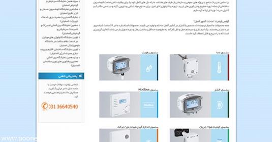 latest_articles-535x280-100-1475481244-portfolio-www-raymonco-com طراحی مجدد