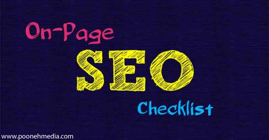 latest_articles-535x280-1053-1536648424-on-page-seo اینفوگرافی