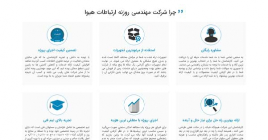 latest_articles-535x280-1121-1505713929-hiwa-net-portfolio نمونه طراحی سایت