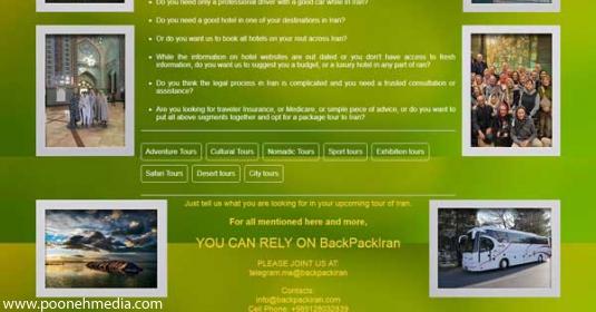 latest_articles-535x280-1134-1507988627-backpackiran-portfolio نمونه طراحی سایت