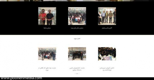 latest_articles-535x280-125-1507450092-isfahanmusicmuseum-portfolio نمونه طراحی سایت