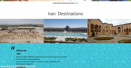 latest_articles-535x280-1276-1515394900-haniehrabiei نمونه طراحی سایت