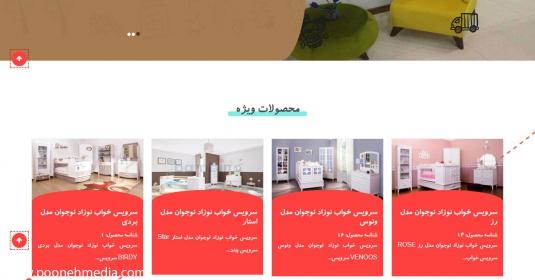 latest_articles-535x280-1299-1517306656-bambino-esfahan-com-webdesign نمونه طراحی سایت