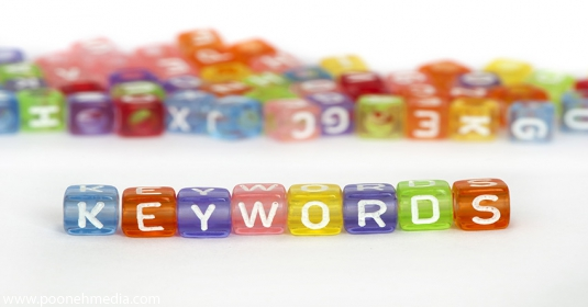 latest_articles-535x280-1479-1536149165-seo-keywords-questions کلمات کلیدی سئو