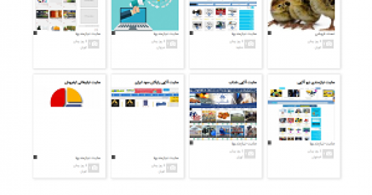 latest_articles-535x280-1610-1547888655-requirements-web-design نمونه سایت مدیریت آگهی