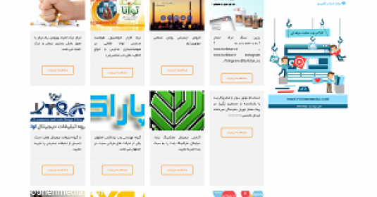 latest_articles-535x280-1611-1547965275-launch-classified-ads-examples نمونه سایت مدیریت آگهی