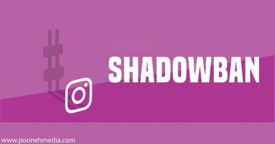 latest_articles-535x280-1658-1556053537-shadowban-11 اینستاگرام