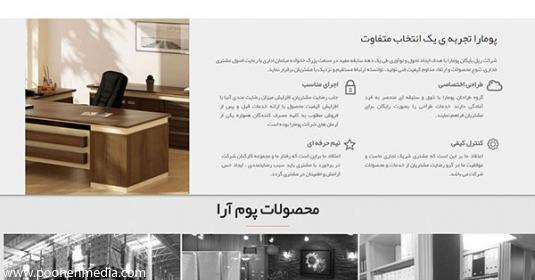 latest_articles-535x280-249-1475481242-portfolio-www-poomara-com بازاریابی آنلاین