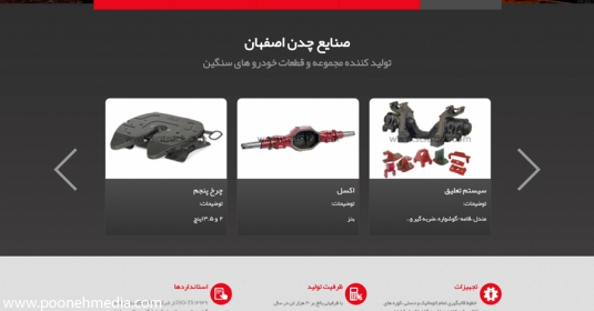 latest_articles-535x280-70-1482822226-scitruck1 نمونه کار سئو سایت
