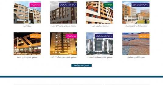 latest_articles-535x280-78-1505202938-maskanesfahan-new نمونه طراحی سایت