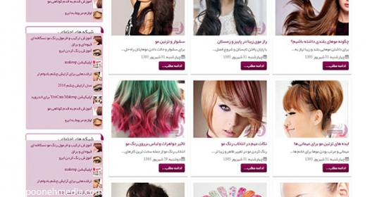 latest_articles-535x280-98-1475481203-portfolio-www-arayeshgari-com بازاریابی آنلاین