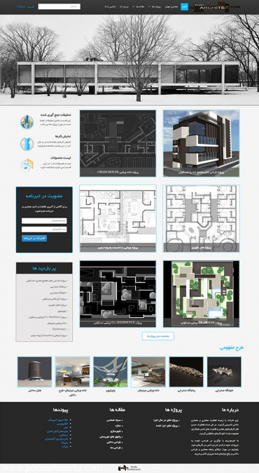 popular_articles-370x1093-264-1475481256-portfolio-www-studio-architectonic-co طراحی سایت فربد کسائی