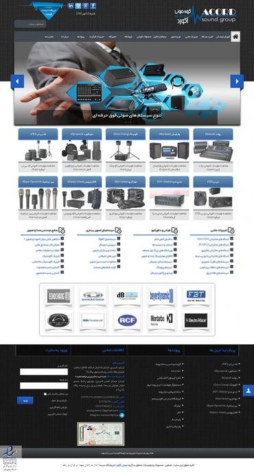 popular_articles-370x1117-68-1475481200-portfolio-www-acordgroup-com ساخت فروشگاه اینترنتی سرزمین سگ ها