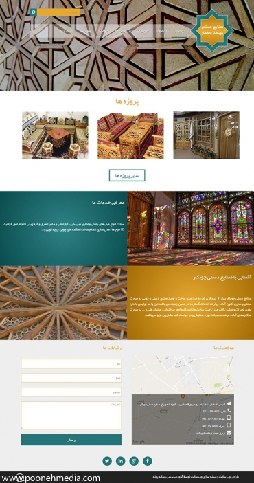 popular_articles-370x1141-81-1475481209-portfolio-www-echoobkar-com وب سایت نظر سنجی
