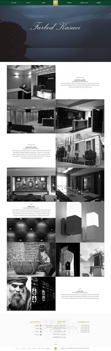popular_articles-370x1899-116-1475481214-portfolio-www-farbodidea-com طراحی وب سایت معماری