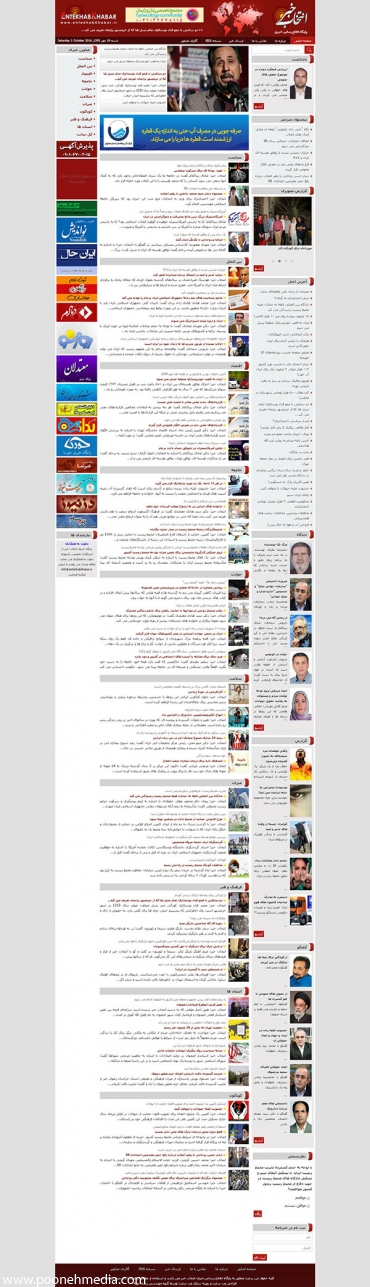 popular_articles-370x2088-72-1475481212-portfolio-www-entekhabkhabar-ir وب سایت آرایشگری دات کام