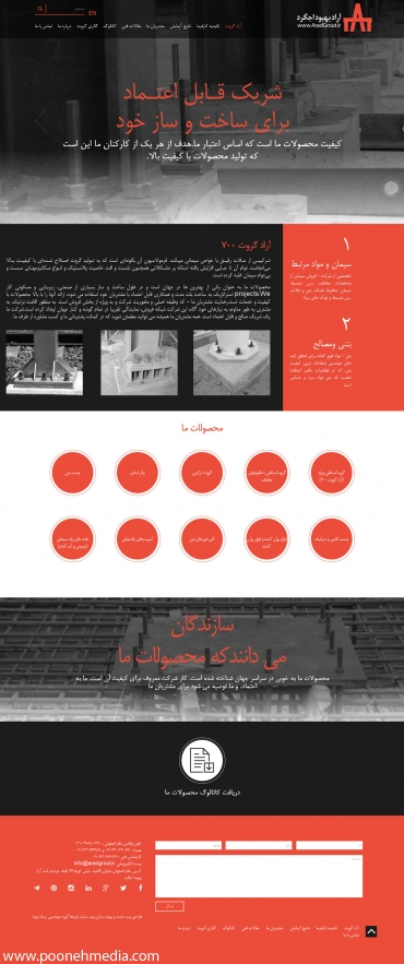 popular_articles-370x2867-52-1475328982-portfolio-www-arad-grout-com طراحی سایت فربد کسائی