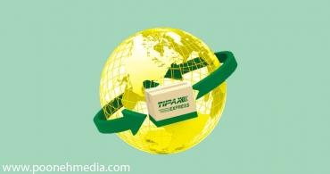 popular_articles-370x450-1302-1518513551-tipax-express قرارداد با پست تحویل درب منزل