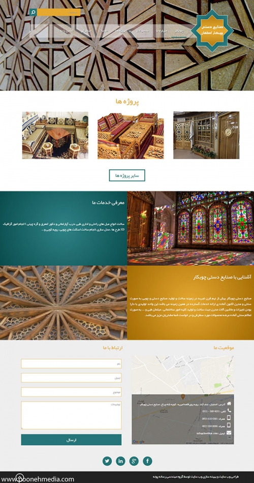 popular_articles-500x1141-81-1475481209-portfolio-www-echoobkar-com وب سایت نظر سنجی