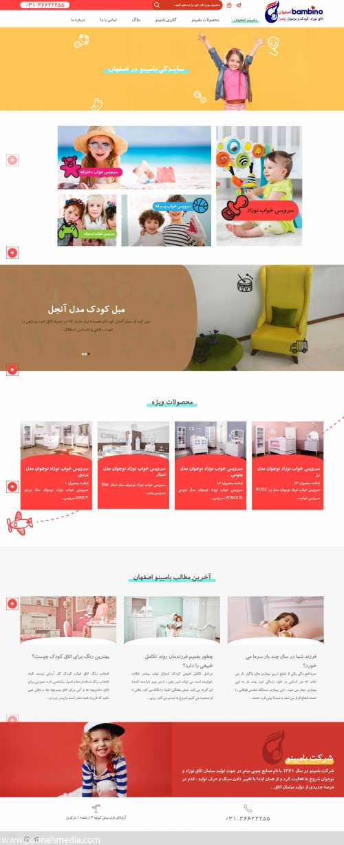 popular_articles-500x3338-1299-1517306656-bambino-esfahan-com-webdesign وب سایت نظر سنجی