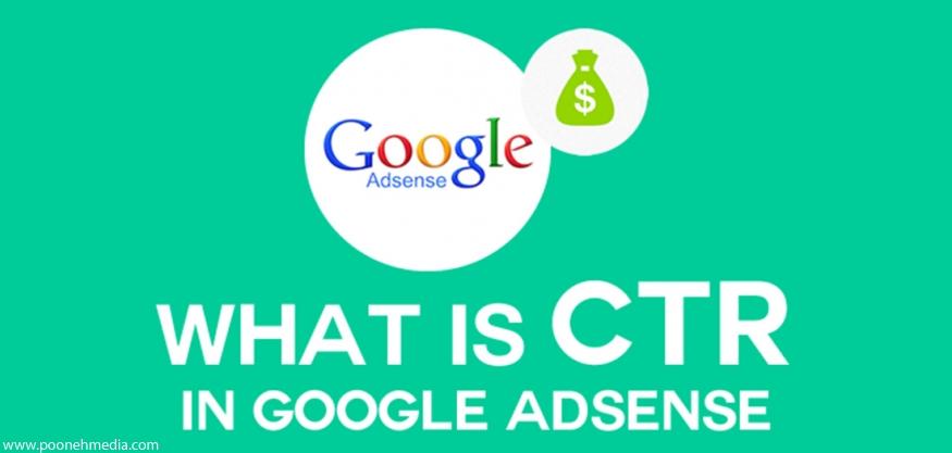 لغات CTR و Impression در گوگل وبمستر تولز به چه معنا هستند