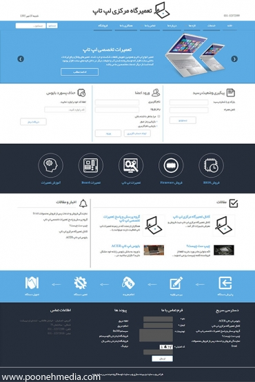 popular_articles_resized_370_900_97_1475481257_portfolio_www_taamirgah_com طراحی وب سایت چاپ آنلاین